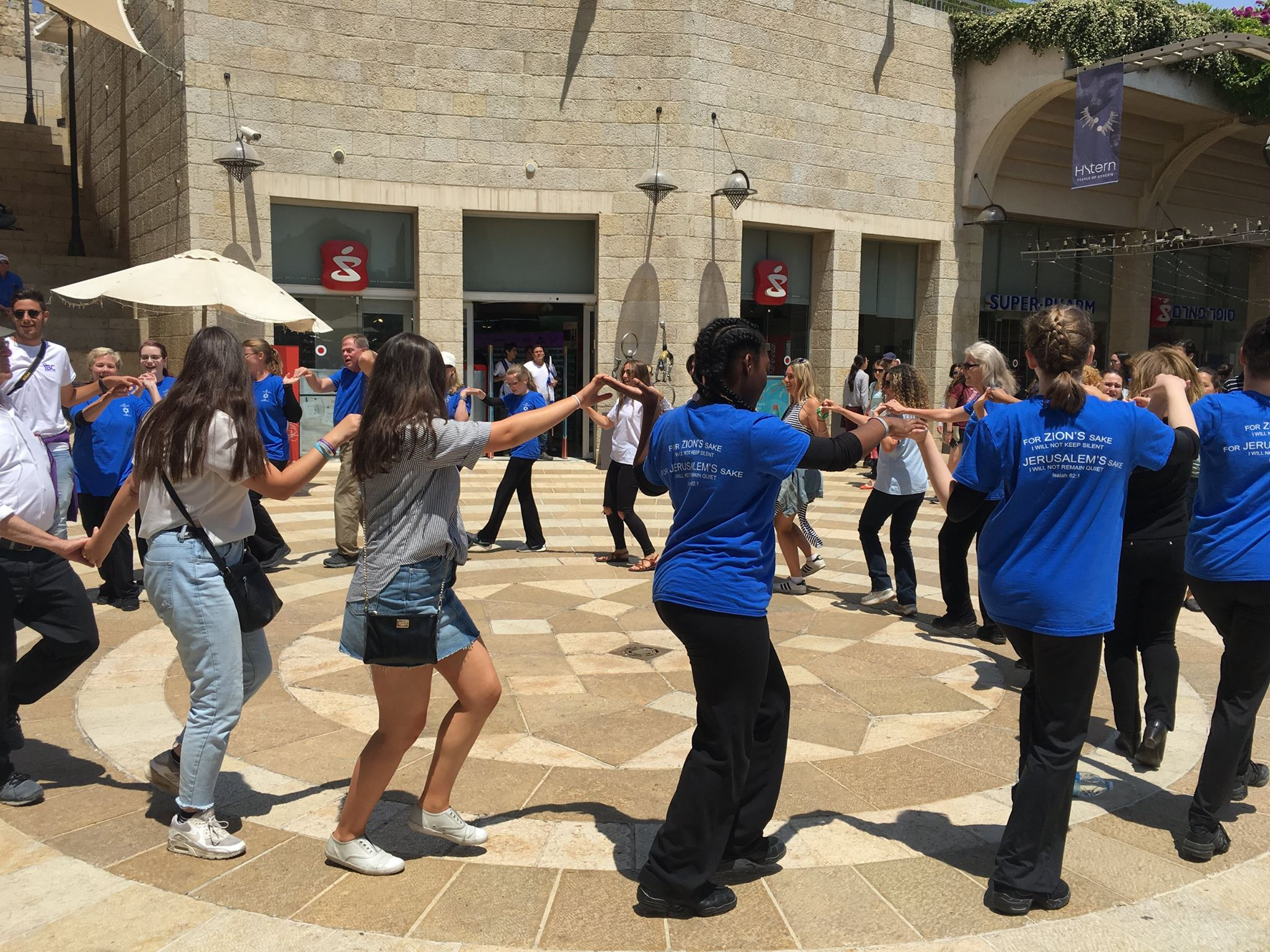 Jerusalem - Mamilla Mall