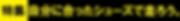 川内優輝、川内鮮輝、川内鴻輝のマラソン川内三兄弟(最強の市民ランナー、公務員ランナー)