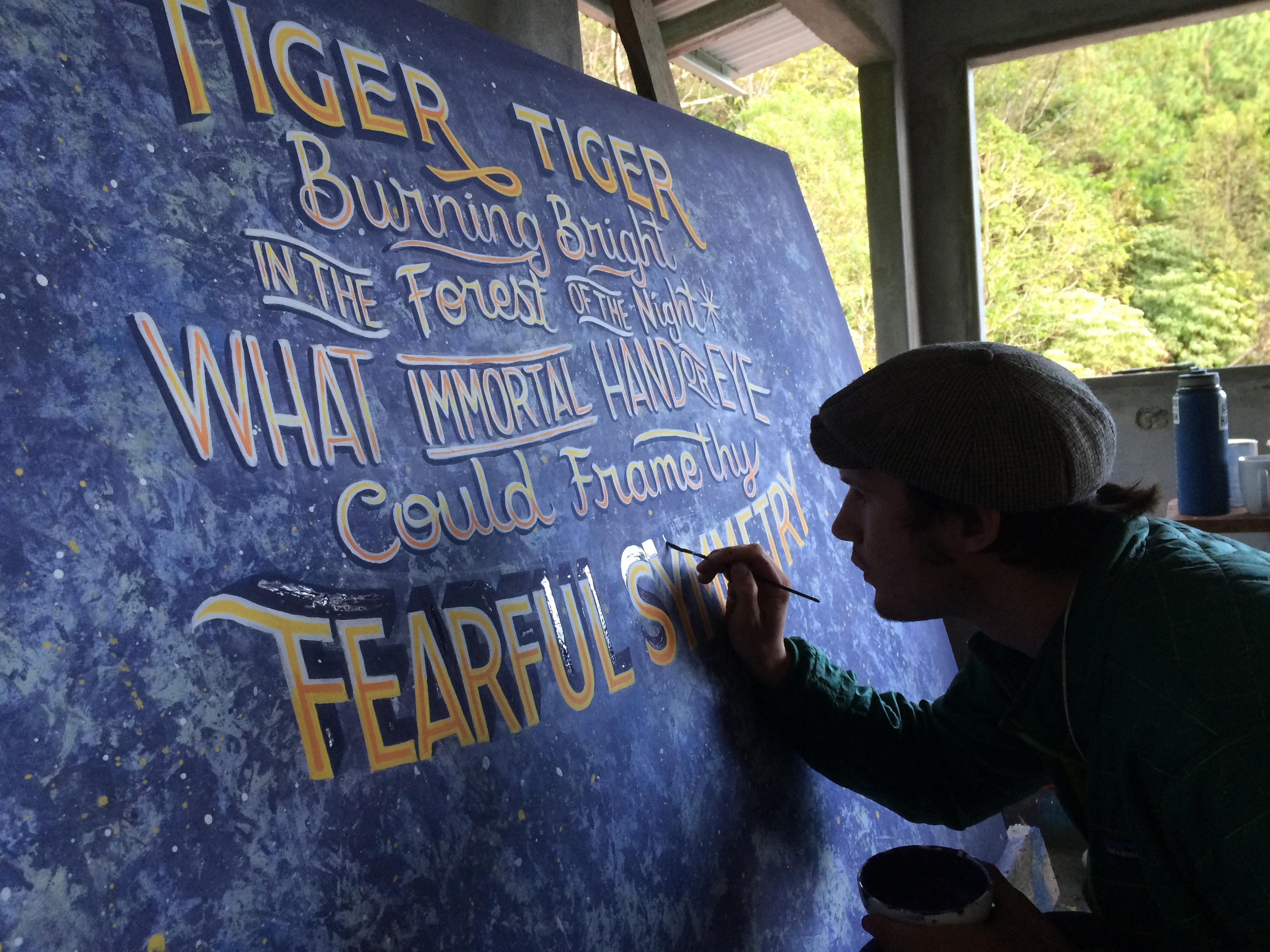 Tiger Tiger (Process)