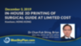 Blue Sky Plan Live Course -  In-House 3D Printing Of Surgical Guide At Limited Cost