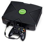 purepng.com-xboxxboxmicrosoft-xboxxbox-g