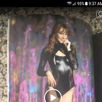 screen shot magazine tear sheet