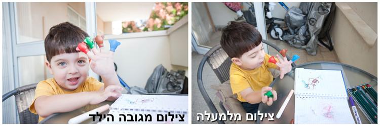 לרוב, הזווית הנכונה ביותר לצלם ילדים היא מהגובה שלהם ולא מלמעלה.
