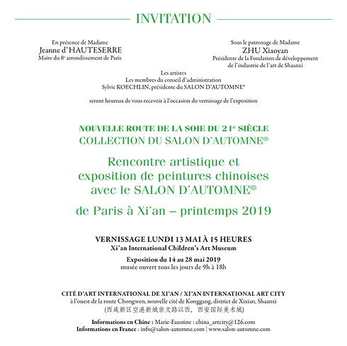 Carton-expo- XI'AN Francais.png