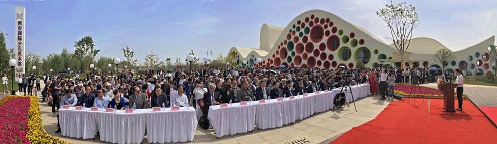 inauguration xian.JPG