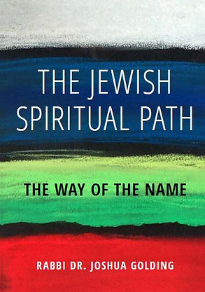 The Jewish Spiritual Path Cover.JPG