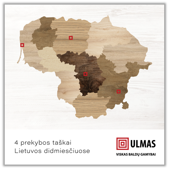 Ulmas1.png