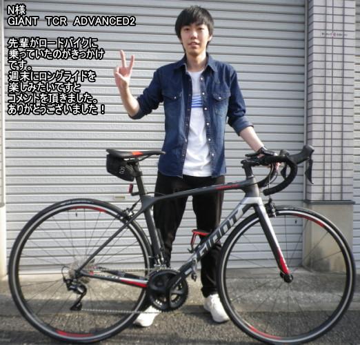 nsama20190413.jpg