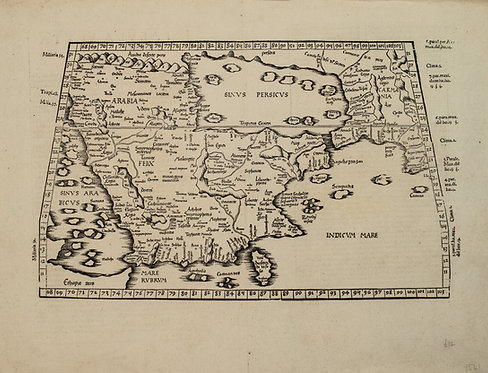 1541 Fries Map of Arabian Peninsula