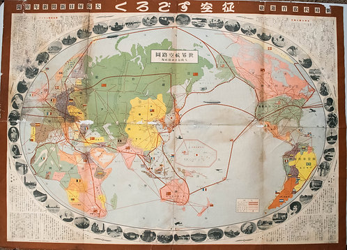 1930 Japanese Mainichi Newspaper World Air Route Pictorial Map
