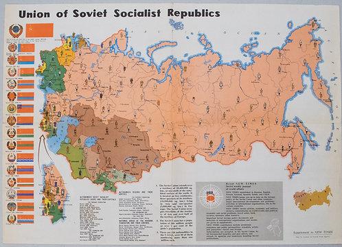 1950s New Times Propaganda Map of the Soviet Union