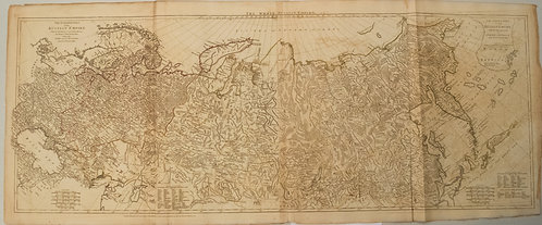 1772 Sayer Map of Russia