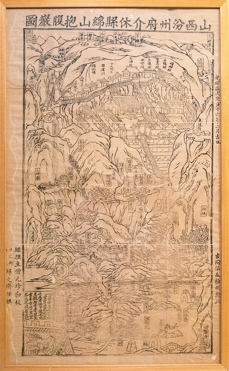 1890 Chinese Qing Dynasty Woodblock Map of Mian Mountains