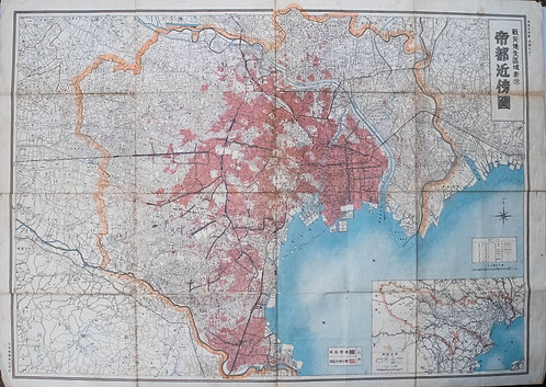 1946 Map of War Damaged Tokyo and Bombed-out Areas