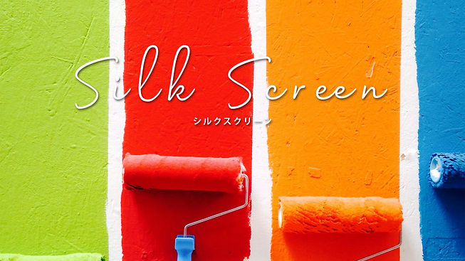 1600×900-silk.jpg