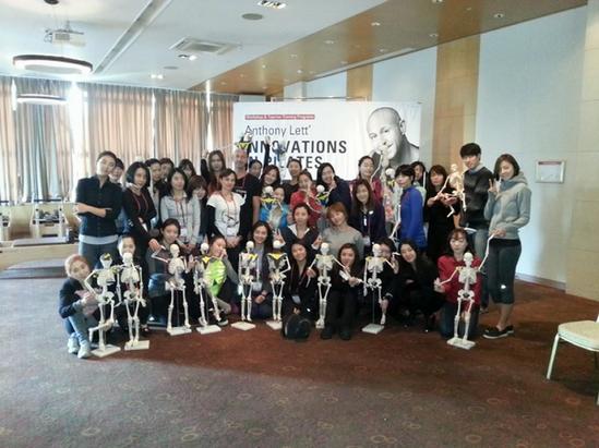 Asian Pilates Association Conference Presentation (2013)