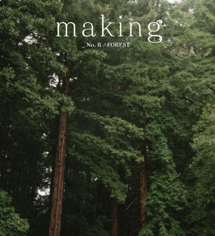 Making: Volume 8 - Forest