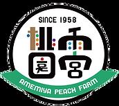 雨宮桃園ロゴ.png