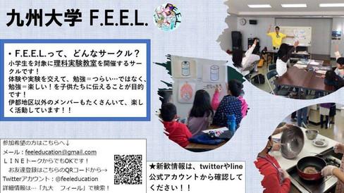 feel-jpg