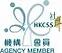HKCSS_AgencyMember_Logo_c.webp