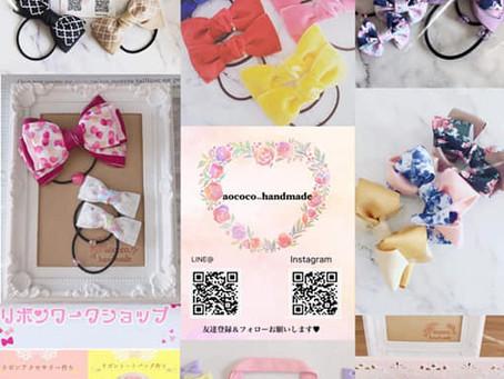 【5/26酒蔵マルシェ出展者紹介・aococo.handmade】