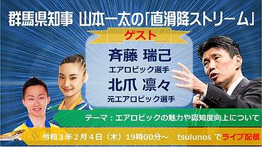 県連_5761.jpg