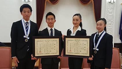 第43回群馬県スポーツ賞顕彰式1.jpg