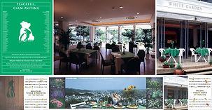 ■ハーブレストラン 空間プロデュース テーブルセッティング VIシステムデザイン ※建築設計・パレス設計