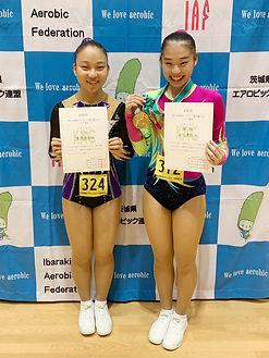 第6回関東エアロビック選手権大会2s.jpg