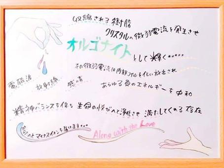 【5/26酒蔵マルシェ出展者紹介】Along with the Love