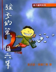 book2_.jpg
