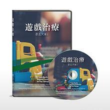 DVD_8.jpg