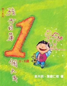 book1_.jpg