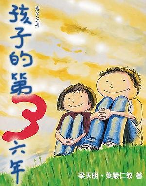 book3_.jpg