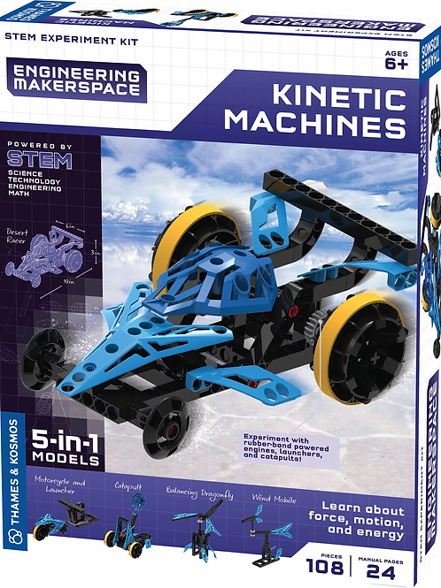 Kosmos - Kinetic Machines