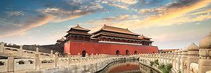Beijing-forbidden-city-temple.jpg