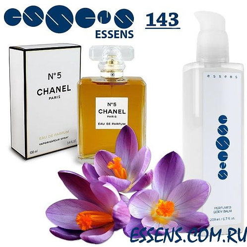 """Бальзам для тела парфюмированный """"Chanel - №5"""" - №143"""