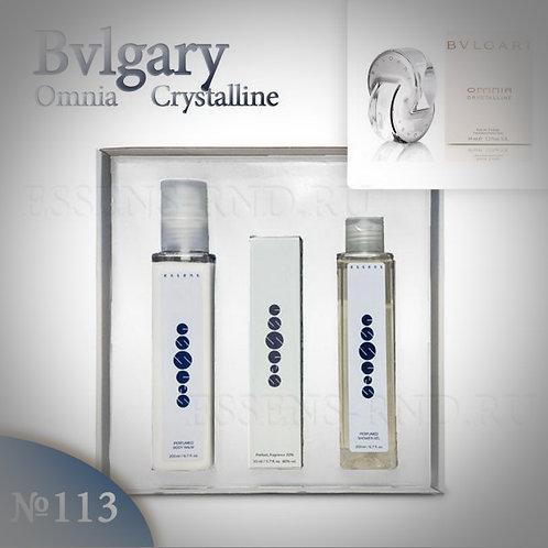 """Подарочный набор Essens духи+гель+бальзам """"Bvlgari-Omnia Crystalline"""" №113"""