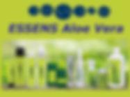 Алоэ Вера от ESSENS aloe vera  БАДы из Чехии концентрат алоэ вера aloe vera gel алое вера питьевой гель инструкция и цена w126 essence