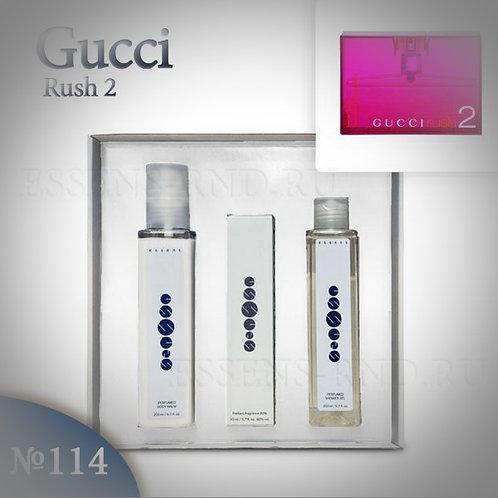 """Подарочный набор Essens духи + гель + бальзам """"Gucci Rush 2"""" № 114"""