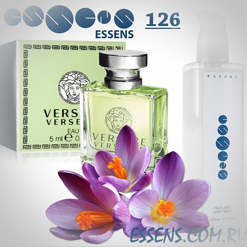 """Бальзам для тела парфюмированный """"Versace - Versense"""" - №126"""