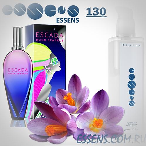 """Бальзам для тела парфюмированный """"Escada - Moon Sparkle"""" - №130"""