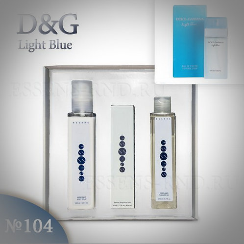 """Подарочный набор Essens духи+гель+бальзам """"Dolce & Gabbana-Light Blue"""" №104"""