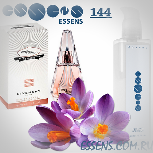 "Бальзам для тела парфюмированный ""Givenchy - Ange Ou Demon Le Secret"" - №144"