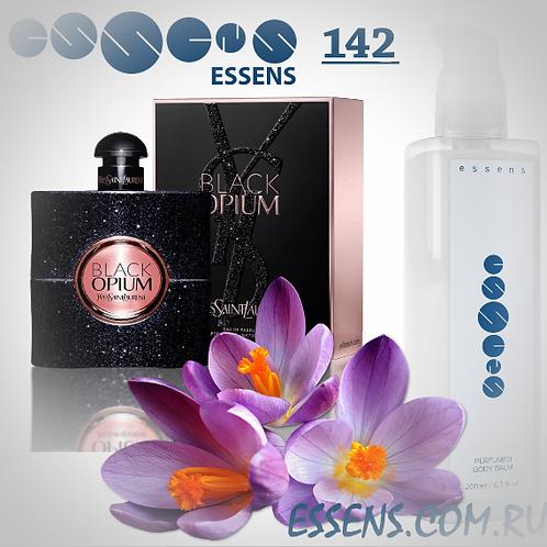 """Бальзам для тела парфюмированный """"Yves Saint Laurent - Black Opium"""" - №142"""