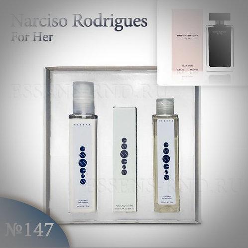 """Подарочный набор Essens духи + гель + бальзам """"Narciso Rodriguez - For Her"""" №147"""