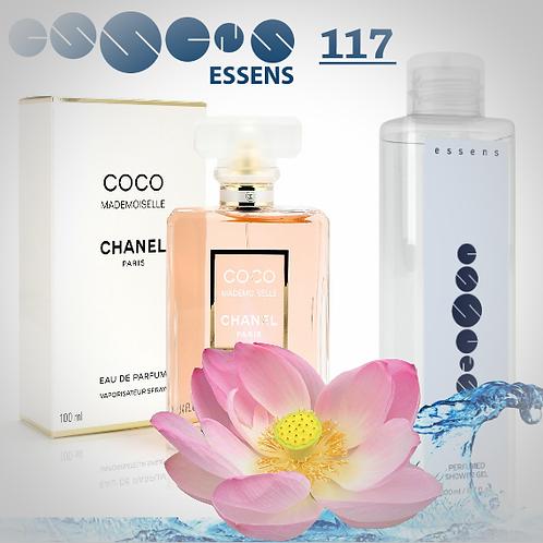 """Гель для душа парфюмированный """"Chanel - Coco Mademoiselle"""" - №123»"""