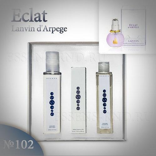 """Подарочный набор Essens духи+ гель+ бальзам """"Lanvin Eclat D'Arpege"""" №102"""