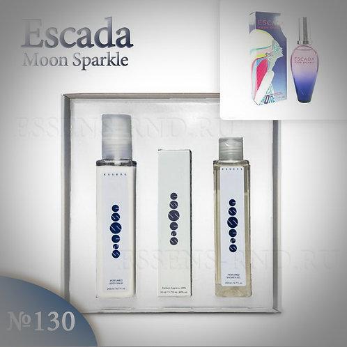 """Подарочный набор Essens духи+гель+бальзам """"Escada-Moon Sparkle"""" №130"""