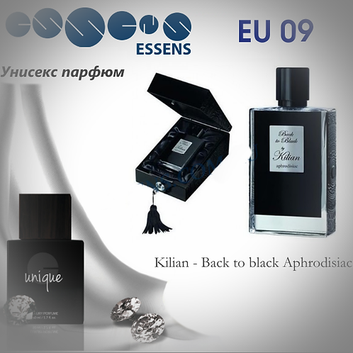 "«Kilian - Back to black Aphrodisiac"" eu09 - Essens (эквивалент)»"